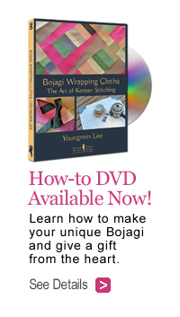 How-to DVD Available.